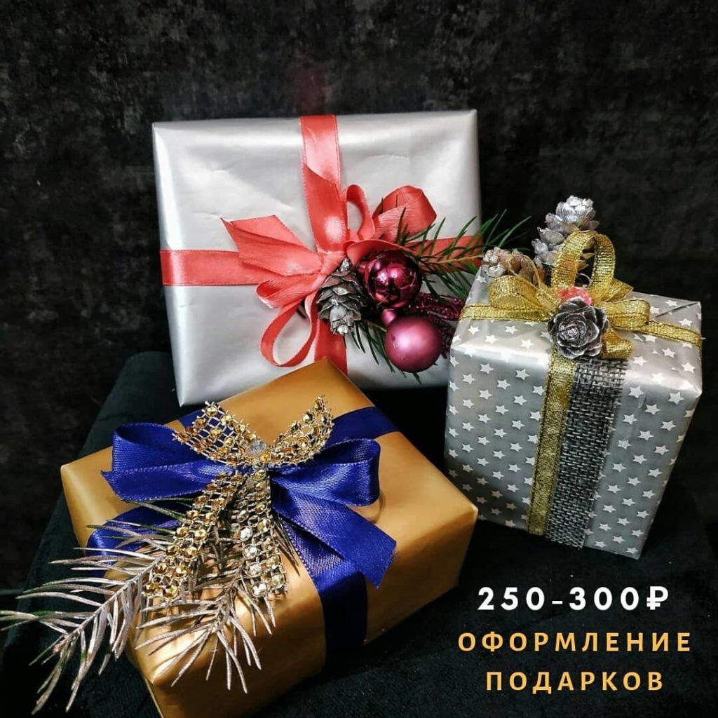 Оформление подарков Калининград